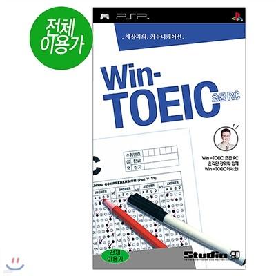 [PSP]윈토익 RC 초급RC / 초특가상품