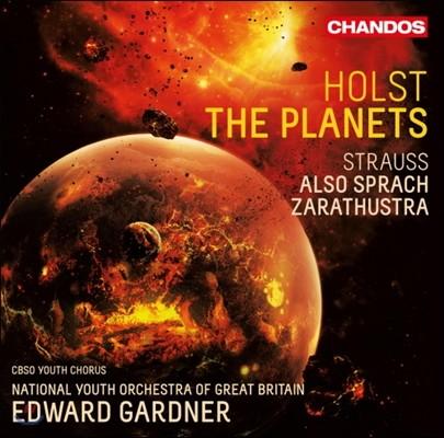Edward Gardner 홀스트: 혹성 / R. 슈트라우스: 차라투스트라는 이렇게 말했다 (Holst: The Planets / R. Strauss: Also Sprach Zarathustra) 에드워드 가드너 [LP]