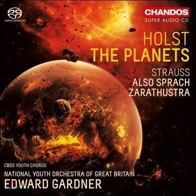 Edward Gardner 홀스트: 혹성 / R. 슈트라우스: 차라투스트라는 이렇게 말했다 (Holst: The Planets / R. Strauss: Also Sprach Zarathustra) 에드워드 가드너
