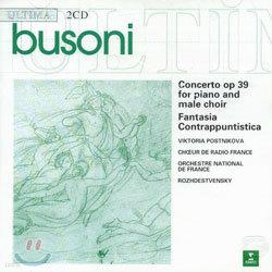 Busoni : Piano ConcertoㆍFantasia : PostnikovaㆍRozhdestvensky