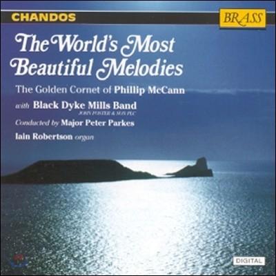 코넷의 아름다운 멜로디 - 필립 맥캔의 골든 코넷 1집 (The World's Most Beautiful Vol.1 - The Golden Cornet of Phillip McCann)