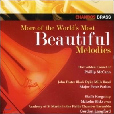 코넷의 아름다운 멜로디 - 필립 맥캔의 골든 코넷 2집 (More of the World's Most Beautiful - Golden Cornet of Phillip McCann Vol.2)