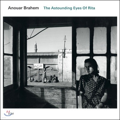 Anouar Brahem - The Astounding Eyes Of Rita 아누아르 브라헴 우드 연주집
