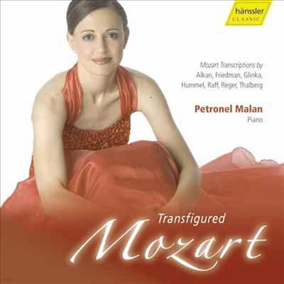 모차르트를 위하여 (Transfigured Mozart) - Petronel Malan