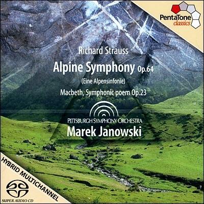 R.쉬트라우스 : 알프스 교향곡, 맥베스 - 야노프스키 (SACD)