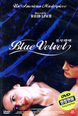 블루 벨벳 Blue Velvet (영상프라자 할인)