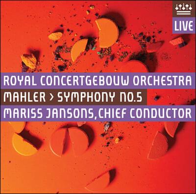 Mariss Jansons 말러 : 교향곡 5번 (Gustav Mahler: Symphony No. 5 in C-Sharp Minor) 마리스 얀손스