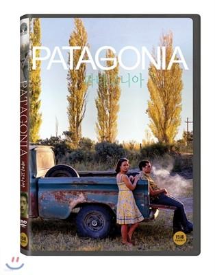 파타고니아