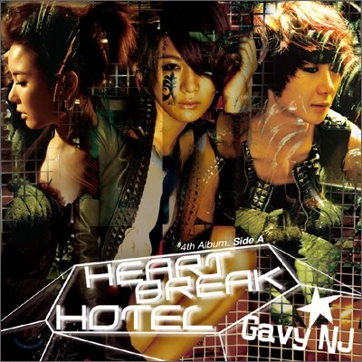 가비 엔제이 (gavy nj) 4집 - Side A: Heartbreak Hotel