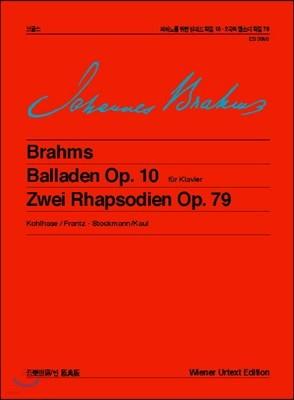 브람스 피아노를 위한 발라드 작품10, 2곡의 랩소디 작품 79
