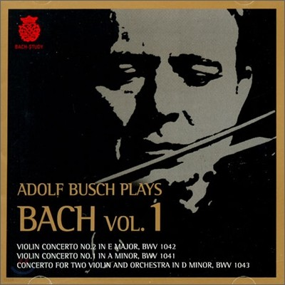 Adolf Busch 바흐: 바이올린 협주곡 - 아돌프 부쉬 (Bach: Violin Concertos BWV 1041, 1042, 1043)