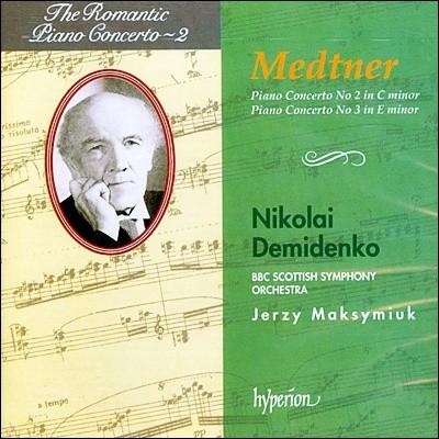 낭만주의 피아노 협주곡 2집 - 메트너 (The Romantic Piano Concerto 2 - Medtner) Nikolai Demidenko