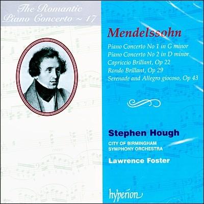 낭만주의 피아노 협주곡 17집 - 멘델스존 (The Romantic Piano Concerto 17 - Mendelssohn) Stephen Hough