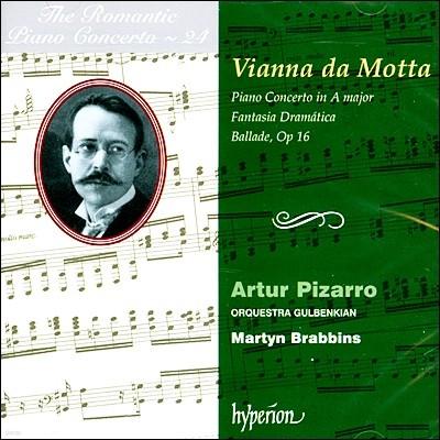 낭만주의 피아노 협주곡 24집 - 모타 (The Romantic Piano Concerto 24 - Vianna da Motta)