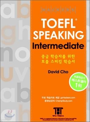 Hackers TOEFL Speaking Intermediate (iBT)