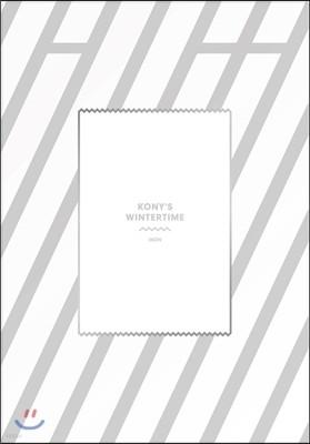 아이콘 (iKON) - iKON : Kony's Wintertime [재발매]