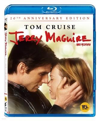 제리 맥과이어 20주년 기념판 (1Disc 일반판) : 블루레이