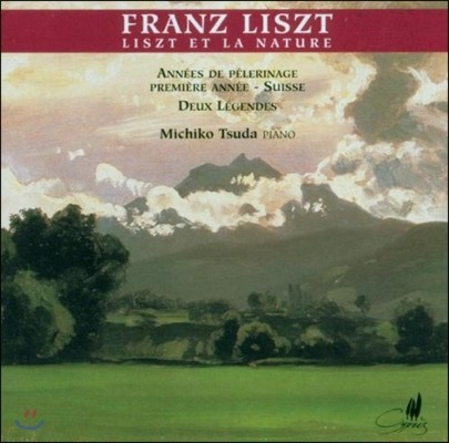 Michiko Tsuda 리스트와 자연 - 순례의 해 스위스, 두 개의 전설 (Liszt et la Nature - Annees de Pelerinage Suisse, Deux Legendes) 미치코 츠다