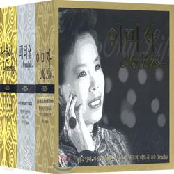 나훈아ㆍ패티 김ㆍ이미자 - 한국인이 가장 좋아하는 최고의 오리지날 히트곡 박스세트