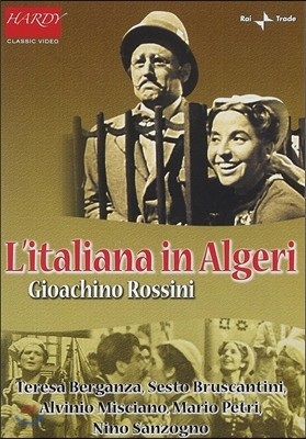 Nino Sanzogno / Teresa Berganza 로시니: 알제리의 이탈리아 여인 (Rossini: L'Italiana in Algeri) 테레사 베르간자, 니노 산초뇨