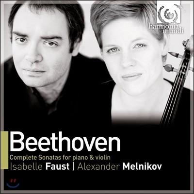Isabelle Faust 베토벤: 바이올린 소나타 전곡집 - 이자벨 파우스트 (Beethoven: Violin Sonatas Nos. 1-10)