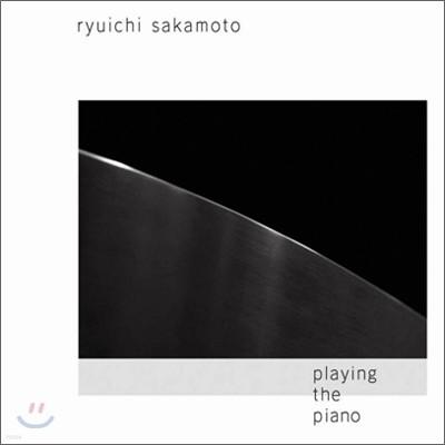 Ryuichi Sakamoto - Playing the Piano