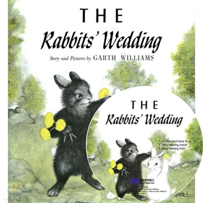 [베오영]The Rabbits' Wedding (Hardcover Set)