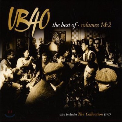 UB 40 - Gift Packs 2008