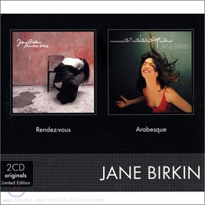 Jane Birkin - Arabesque + Rendez-Vous (Limited Edition)