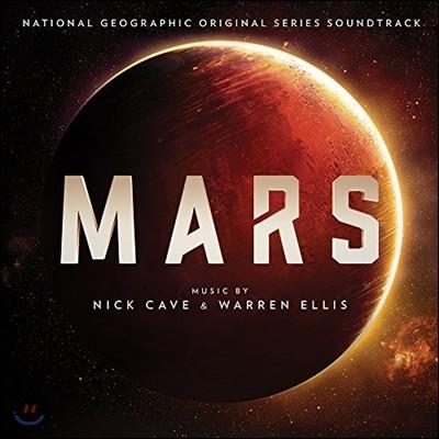 인류의 새로운 시작, 마스 드라마 음악 (Mars OST - Music by Nick Cave & Warren Ellis 닉 케이브, 워렌 엘리스)