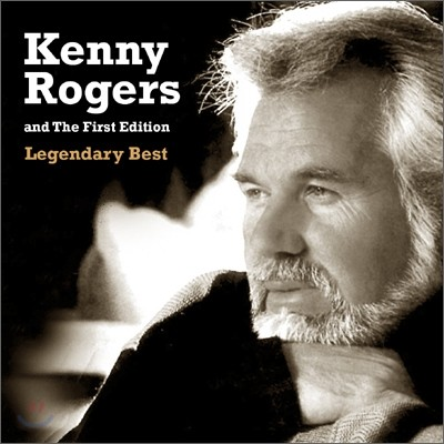 Kenny Rogers and The First Edition - Legendary Best