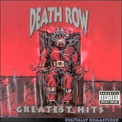 Death Row 레이블의 힙합 클래식 모음집 (Deathrow Greatest Hits)