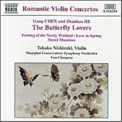강 첸, 잔하오 헤 : 나비 연인 - 세 개의 중국 바이올린 소품집 (Gang Chen, Zanhao He : The Butterfly Lovers) - Takako Nishizaki