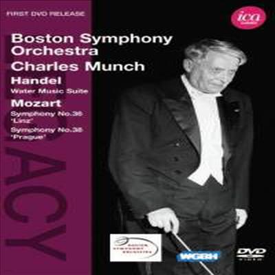 모차르트 :교향곡 36번 '린츠', 교향곡 38번 '프라하' & 헨델 : 수상음악(하티 버전) (Charles Munch conducts Mozart & Handel - Volume 8) (DVD) - Charles Munch