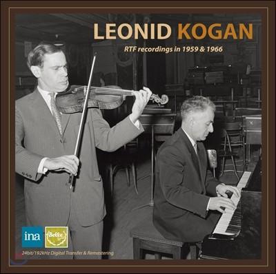 Leonid Kogan 모차르트: 바이올린 협주곡 5번 '터키' / 슈트라우스: 바이올린 소나타 (RTF Recordings in 1959 & 1966 - Mozart / R. Strauss) 레오니드 코간