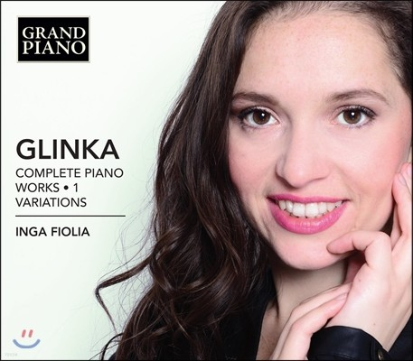 Inga Fiolia 글린카: 피아노 작품 전곡 1집 - 변주곡 (Glinka: Complete Piano Works, Vol. 1 - Variations) 잉가 피올리아
