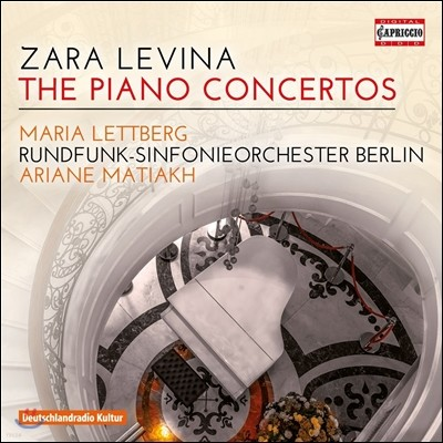 Maria Lettberg 레비나: 피아노 협주곡 1, 2번 (Zara Levina: The Piano Concertos) 마리아 레트베르크, 베를린 방송교향악단, 아리아네 마티아흐