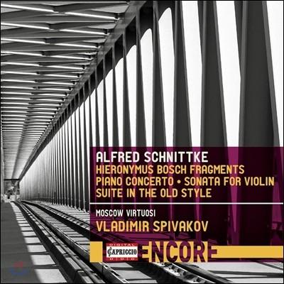 Vladimir Spivakov 슈니트케: 옛 풍의 모음곡, 바이올린 소나타, 피아노 협주곡, 히에로니무스 보쉬 단편 (Alfred Schnittke: Suite in The Ols Style, Piano Concerto, Hieronymus Bosch Fragements)