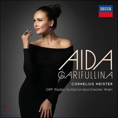 Aida Garifullina 아이다 가리풀리나 - 아이다: 오페라 아리아집 (Aida)