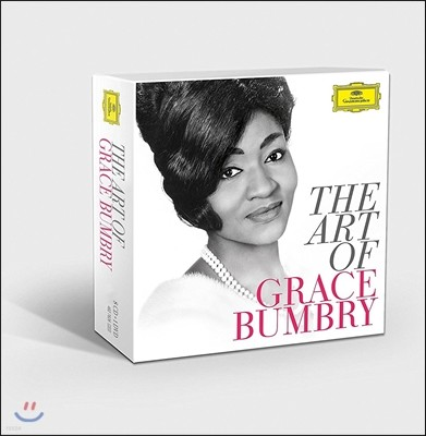 그레이스 범브리의 예술 (The Art of Grace Bumbry)