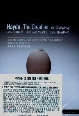 하이든 : 오라토리오 '천지창조'