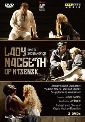 쇼스타코비치 : 므젠스크의 맥베스 부인