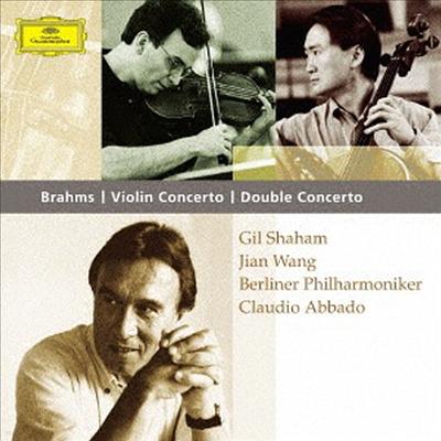 브람스: 바이올린 협주곡, 이중 협주곡 (Brahms: Violin Concerto, Double Concerto) (SHM-CD)(일본반) - Gil Shaham