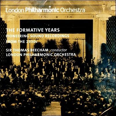 Thomas Beecham 모차르트: 교향곡 41번 '주피터' - 토마스 비첨 (Mozart: Symphony No. 41 in C major, K551 'Jupiter')