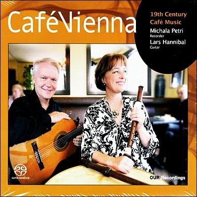 카페 비엔나  : 리코더와 기타를 위한 로맨틱 소품들