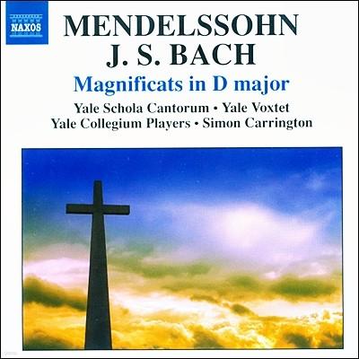 Yale Schola Cantorum 멘델스존 / 바흐: 마니피카트 (Mendelssohn / Bach: Magnificats in D major)