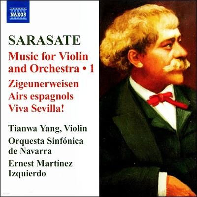 Tianwa Yang 사라사테: 바이올린과 오케스트라를 위한 작품 1집 - 치고이네르바이젠 (Sarasate: Music For Violin & Orchestra Vol. 1)