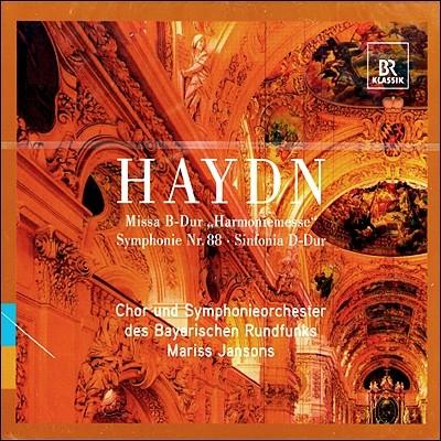 Mariss Jansons 하이든: 하모니 미사, 교향곡 88번, 신포니아 - 마리스 얀손스 (Haydn : Harmoniemesse, Symphony No.88)
