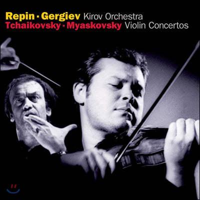 Vadim Repin 차이코프스키 / 미아코프스키: 바이올린 협주곡 (Tchaikovsky / Miaskovsky: Violin Concertos)
