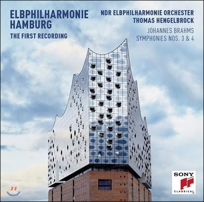 Thomas Hengelbrock 브람스: 교향곡 3 & 4번 (Brahms: Symphonies Op.90 & Op.98) 토마스 헹겔브로크, 함부르크 엘브 필하모니 오케스트라
